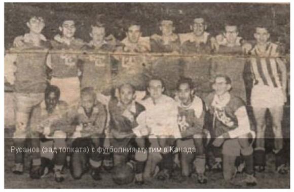 Никола Русанов (зад топката) заедно с футболния му тим в Канада. Снимка: Desant.net