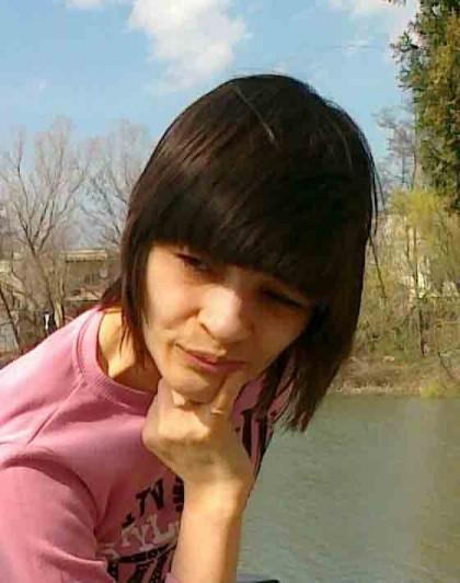 Христина Радомирова