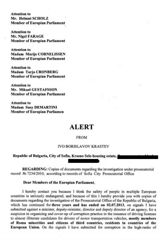 Първа страница от сигнала на Иво Бориславов Кръстев до Хелмут Шулц, Найджъл Фараж и още четирима евродепутати, 17.02.2014 г.