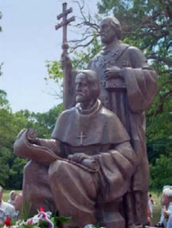 Паметникът на светите братя Кирил и Методий в Микулчице