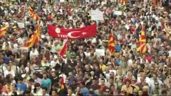 Снимка: Скрийншот от предаване на живо на протеста.