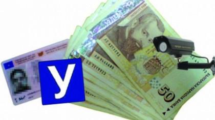 Илюстрация: Economic.bg