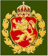 Герб на княжеството