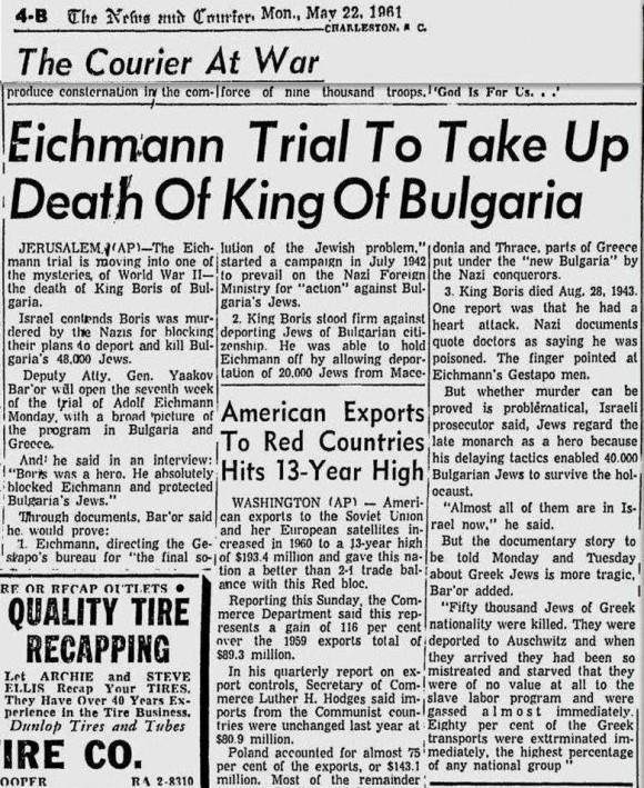 Comment made by Jacob Bar-Or about King Boris III before the Associated Press, cited in the US press
