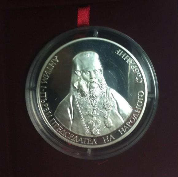 """Почетният медал на Българския Парламент """"Антим І"""", с който бе наградено Българското училище """"Джон Атанасов"""" в Чикаго"""