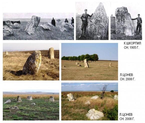 Фиг.10. Менхири в България от района около Плиска. Снимки [Шкорпил 1905] и Л.Цонев