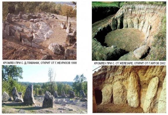 Фиг.11. Кромлехи в България. Снимки: Интернет