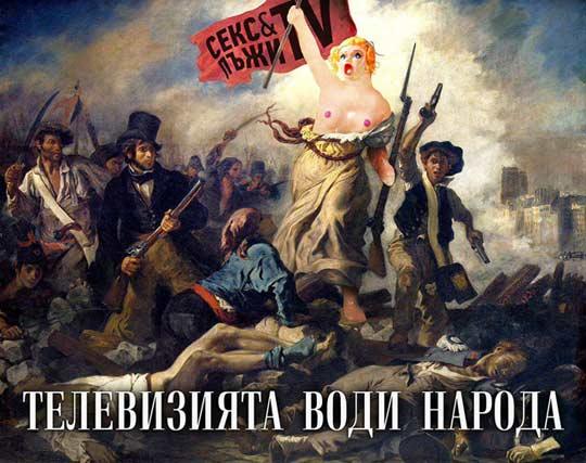 Колаж от страницата на Любен Дилов-син, e-vestnik.bg