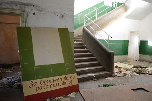 Изоставено училище в с. Боровци. Снимка: Веселина Димитрова, e-vestnik.bg