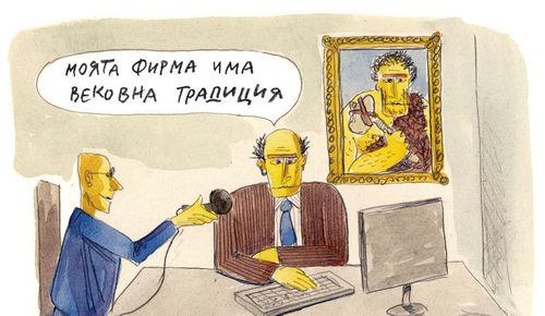 Карикатура: Михаил Вълканов, e-vestnik.bg