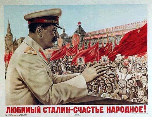 "Плакат с ""Любимия Сталин - народното щастие"". Източник: thelistlove.com"