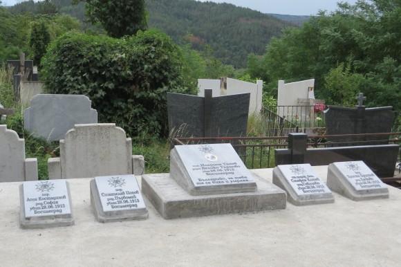 Паметните плочи, поставени от Демократичния съюз на българите