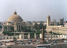 Университета в Кайро. Снимка: bg.wikipedia.org