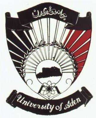 Aden_University_Logo