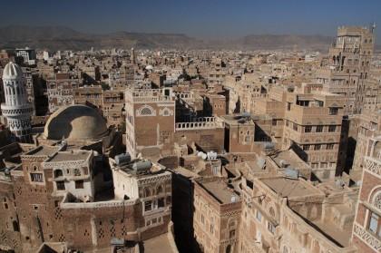 Изглед от столицата на Йемен Сана