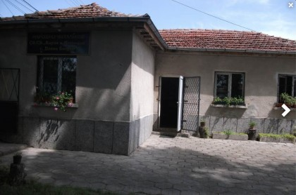 Читалището в с. Долни Богров. Снимка: kremikovci.org