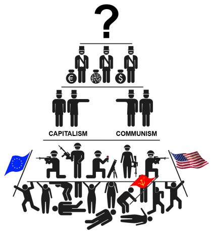 Илюстрация: xcombg.net
