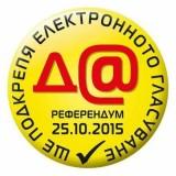 vot2015a007