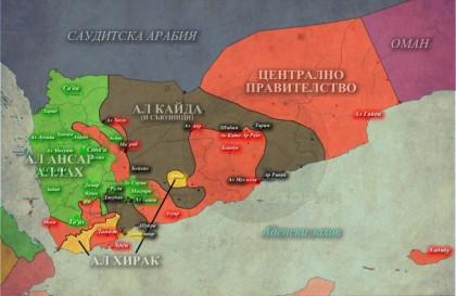 Карта на Йемен. Източник: alterinformation.wordpress.com