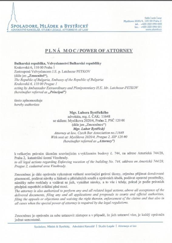 Писмо на адвокат Либор до