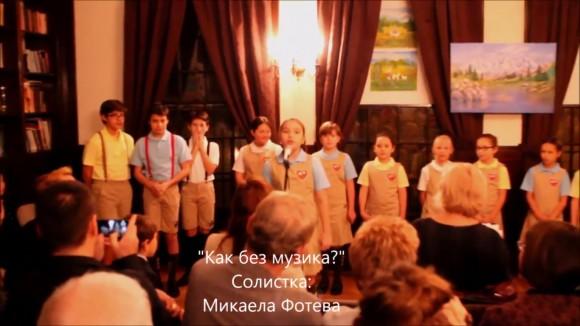 """Снимка: Скрийншот от видео на Детски хор и училище """"Гергана"""" - Ню Йорк"""