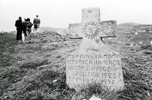 Архивна снимка с надгробна плоча от с. Връбник, Албания, близо до гръцката граница