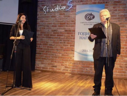 Водещите на тържеството по връчването на годишните награди Ивайло Диманов и Елен Колева. Снимка: БТА
