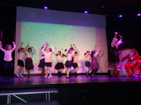Ателието за народни танци