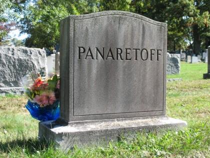 Гробът на Панаретов