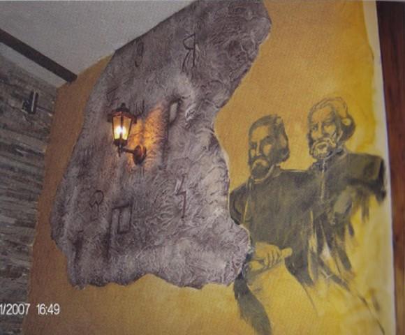 """Ресторант """"Див петел"""" в Лондон (сн.М. Маева, ноември 2007 г.)"""