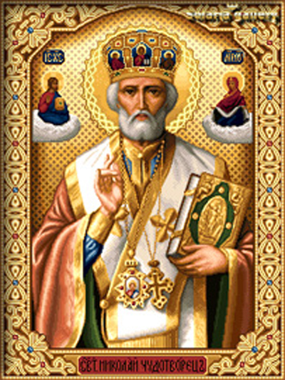 """Резултат с изображение за """"Св. Николай, архиепископ Мирликийски, Чудотворец"""""""""""