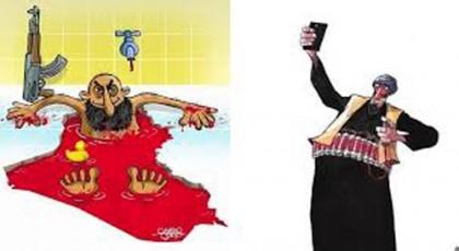 Карикатура: fbr.bg