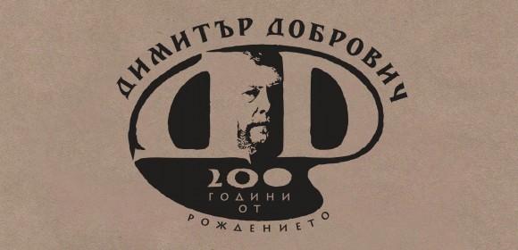 bg-logo-dd-copy