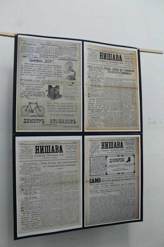 Opening_Photo_Exhibition_caribrod_Press_1889_1919_1