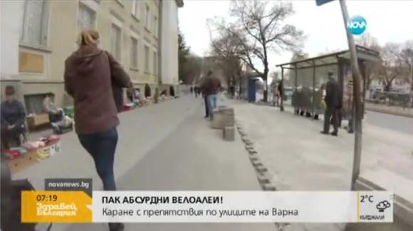 """Една от """"велосипедните алеи"""" във Варна, за които са дадени 5 млн. лв. Снимка: Скрийншот от видео на Нова ТВ"""