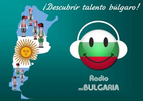 Logo_Otkrii bulgarski talant