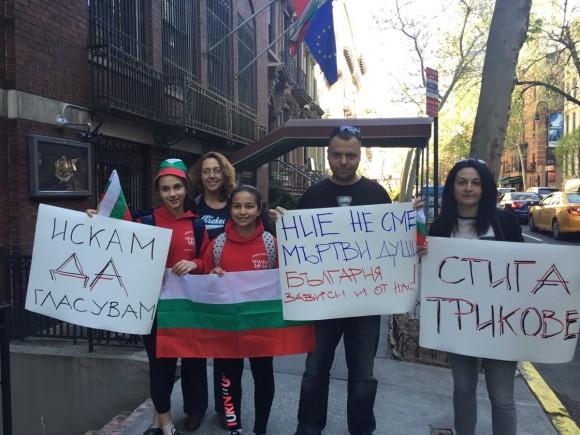 NY protest3