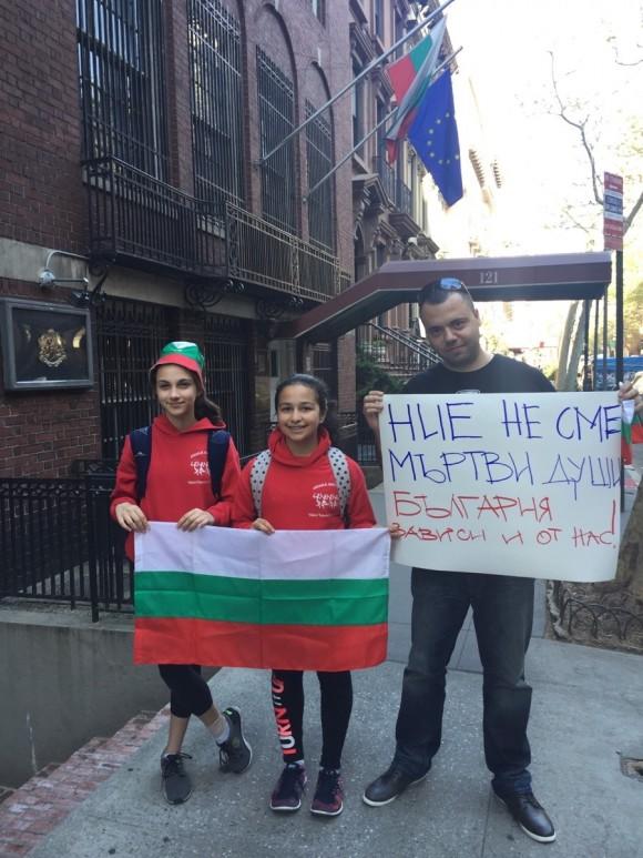 NY protest4