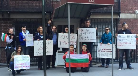 Protest NY-2