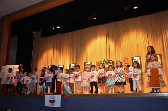 Детска предучилищна група
