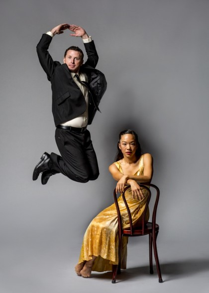 The Second City Guide to Dance