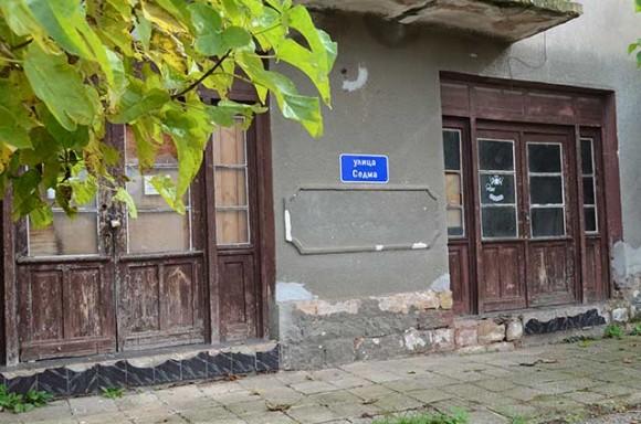 Снимка: e-vestnik.bg