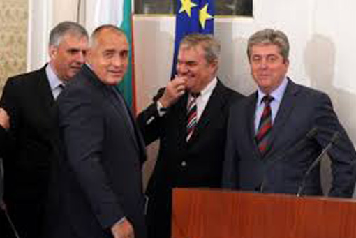 Снимка: ivo.bg