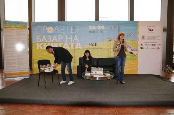 """Даниел Меразчиев, Катя Донкова и Мариана Христова на представянето на """"Черга пъстроцветна"""" на Пролетния панаир на книгата"""