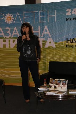 Катя Донкова