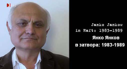 prof_Ianko_Iankov