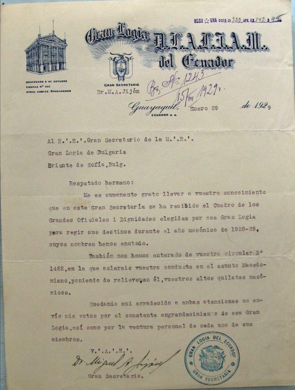 Писмо от Великата ложа на Еквадор до Великата ложа на България от 29 януари 1929 г., потвърждаващо получаването на циркулярно писмо № 1462 с българските разяснения по македонския въпрос.