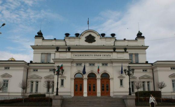 655-402-narodno-sybranie-parlament-ns