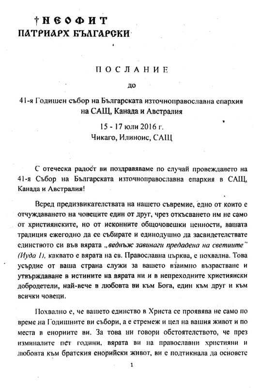 euroc1001