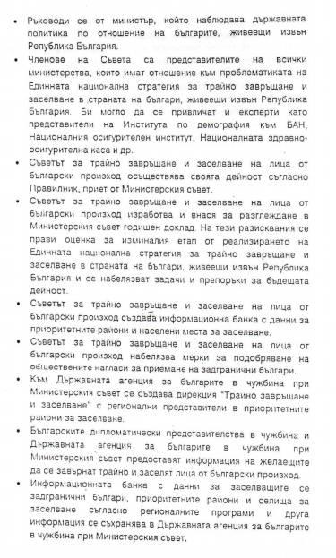 eurochicago_ss0055